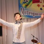 Сыграна первая игра сезона КВН. Тема: «Умом Россию не понять…»